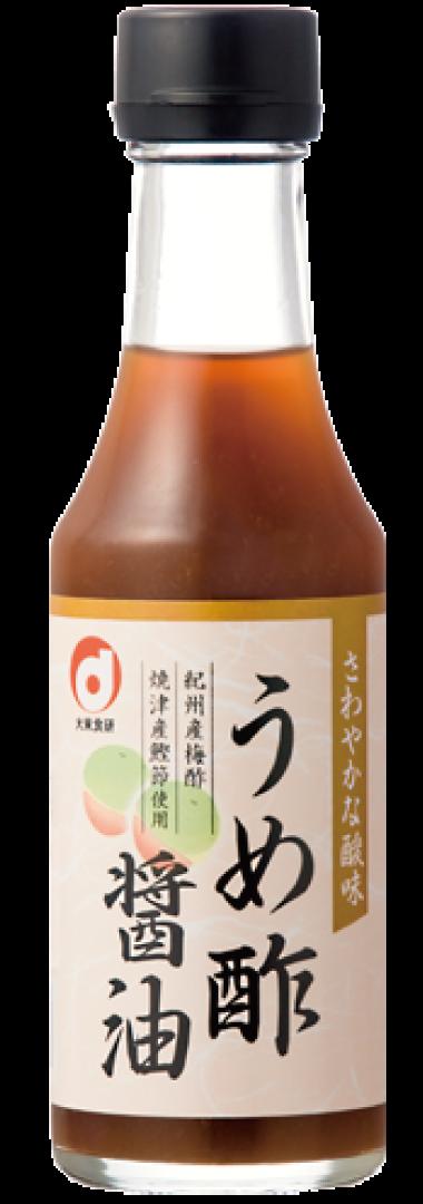 うめ酢醤油