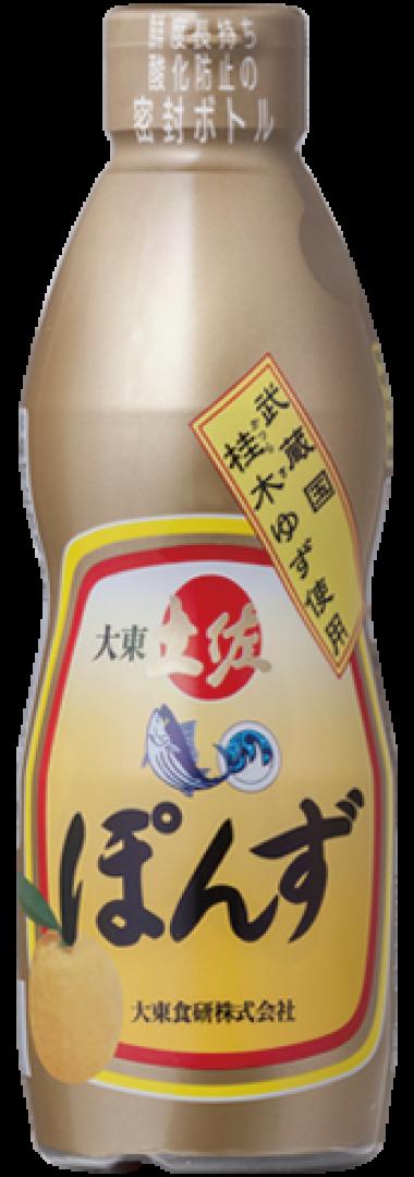 桂木ゆずぽんず鮮度ボトル