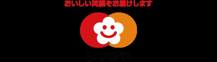 シマダヤロゴ